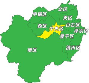 札幌市-中央区