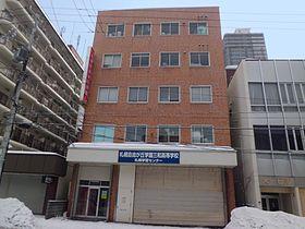 札幌自由が丘学園三和高等学校