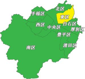 札幌市-東区