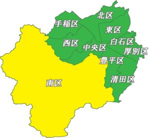 札幌市-南区