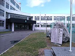 美唄尚栄高校の外観写真