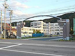 北見工業高校の外観写真