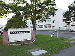 北見商業高校の外観写真
