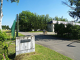 更別農業高校の外観写真