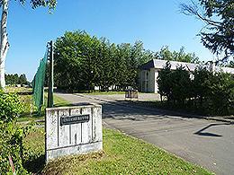 更別農業高校 - Wikimedia Commons