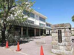 市立函館高校の外観写真