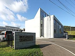 奥尻高校の外観写真