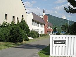 南富良野高校の外観写真