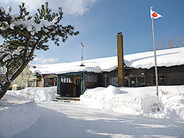 天売高校 - Wikipedia