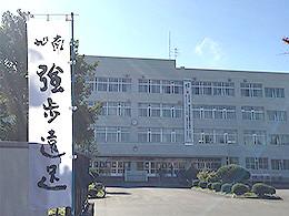旭川南高校の外観写真