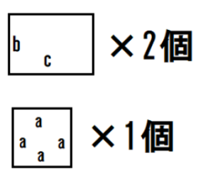 三平方の定理_図形例4