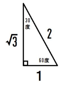 三平方の定理_図形例5