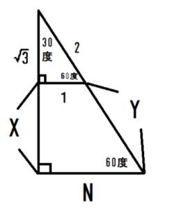 三平方の定理_図形例7