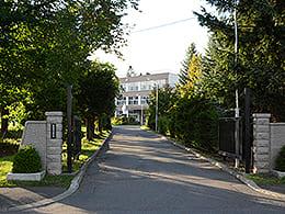北見藤女子高校