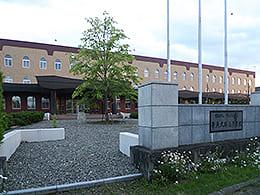 帯広大谷高校