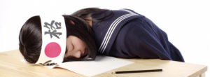 一夜漬けする女学生のイメージ