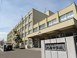 光陽中学校HP