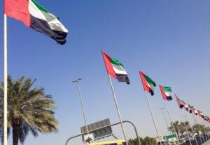 アラビア国旗